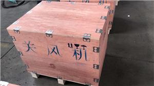 定做折叠木箱